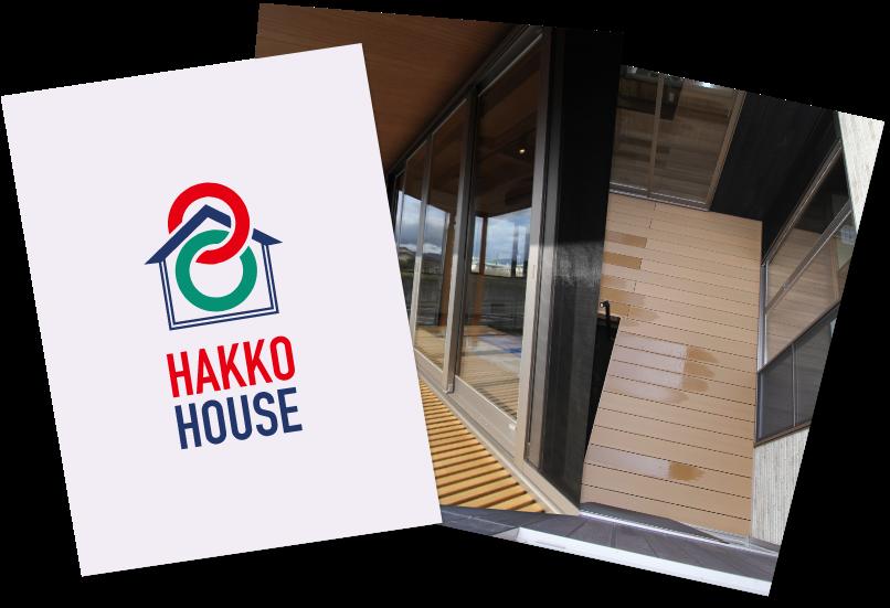 八興ハウス:新築住宅設計・デザインカタログ