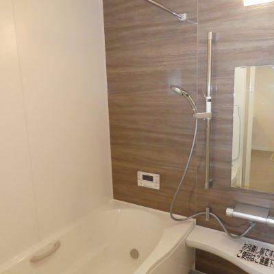 お風呂でのんびり - 八興ハウス - ブログ