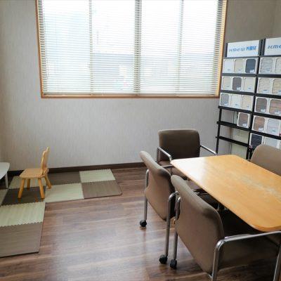 注文住宅のご相談は栃木県日光市 hakkohouse へお願いします。 - 八興ハウス - ブログ