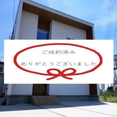祝ご成約 栃木県日光市 モデルハウス - 八興ハウス - ブログ